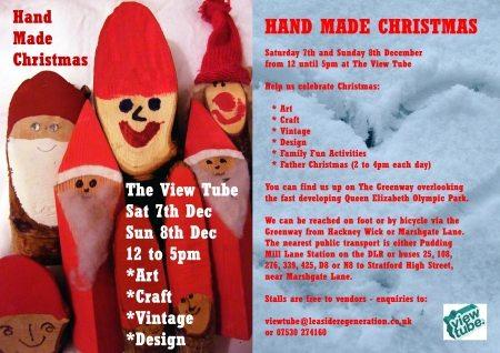 Hand_Made_Christmas2
